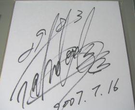 鵜飼選手サイン