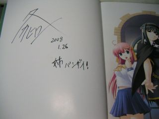 タカヒロ社長のサイン