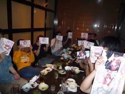 『姉は嫁』発売記念・プライベートサイン会
